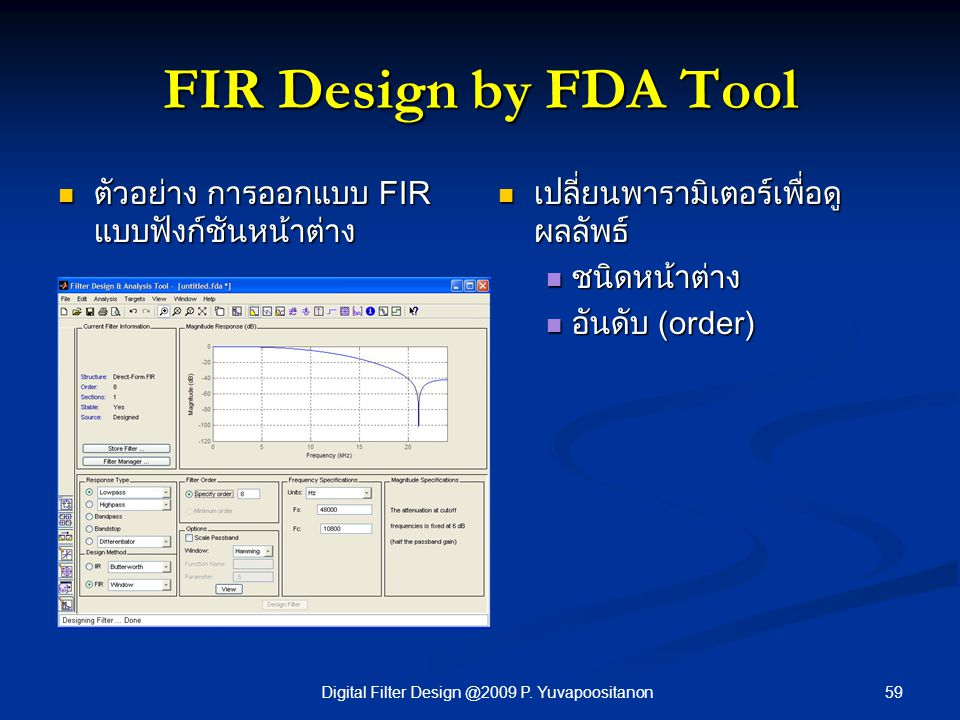 Digital Filter Design @2009 P. Yuvapoositanon