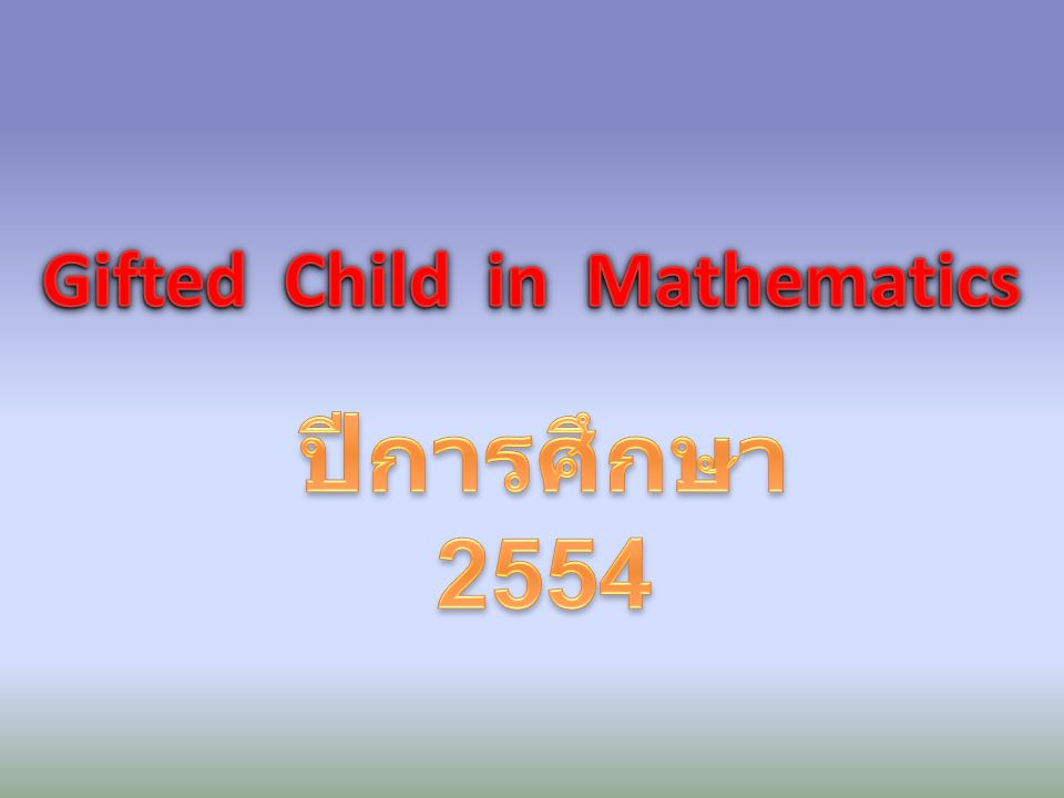 Gifted Child in Mathematics