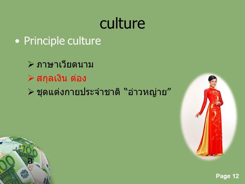 culture Principle culture ภาษาเวียดนาม สกุลเงิน ด่อง