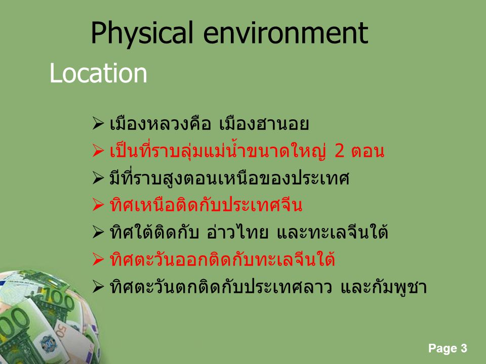 Physical environment Location เมืองหลวงคือ เมืองฮานอย