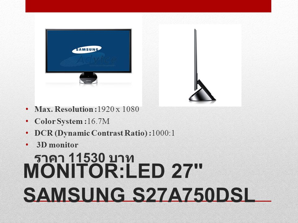 MONITOR:LED 27 SAMSUNG S27A750DSL