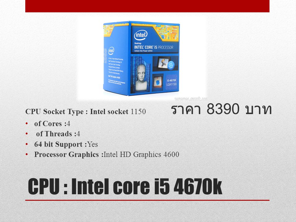 CPU Socket Type : Intel socket 1150 ราคา 8390 บาท