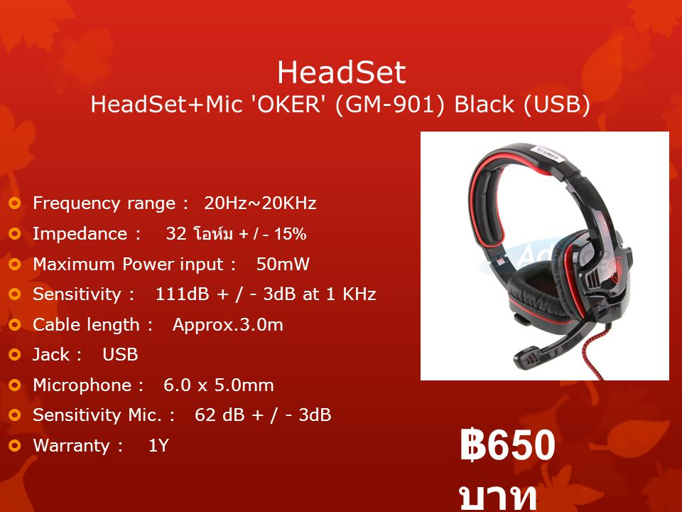 HeadSet HeadSet+Mic OKER (GM-901) Black (USB)
