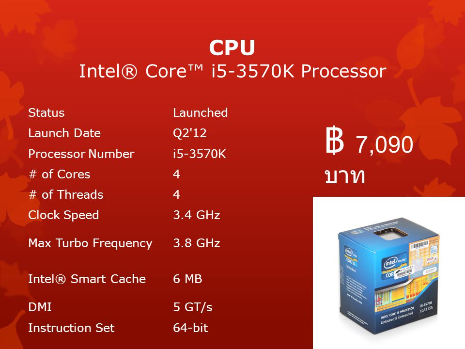 CPU Intel® Core™ i5-3570K Processor