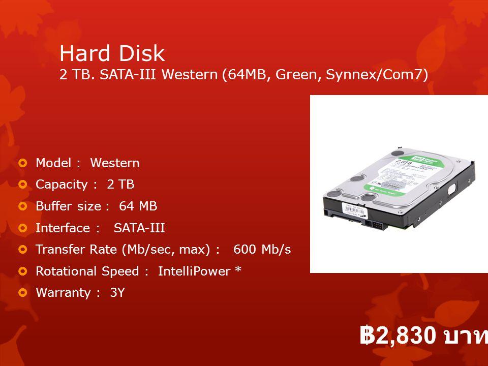 Hard Disk 2 TB. SATA-III Western (64MB, Green, Synnex/Com7)