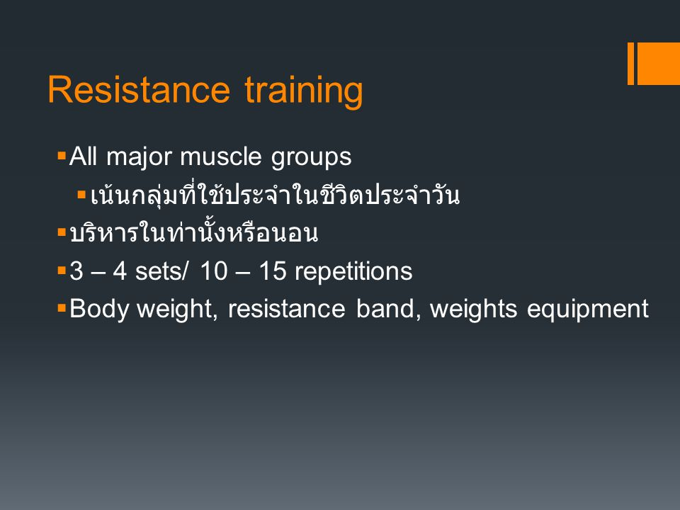 Resistance training All major muscle groups
