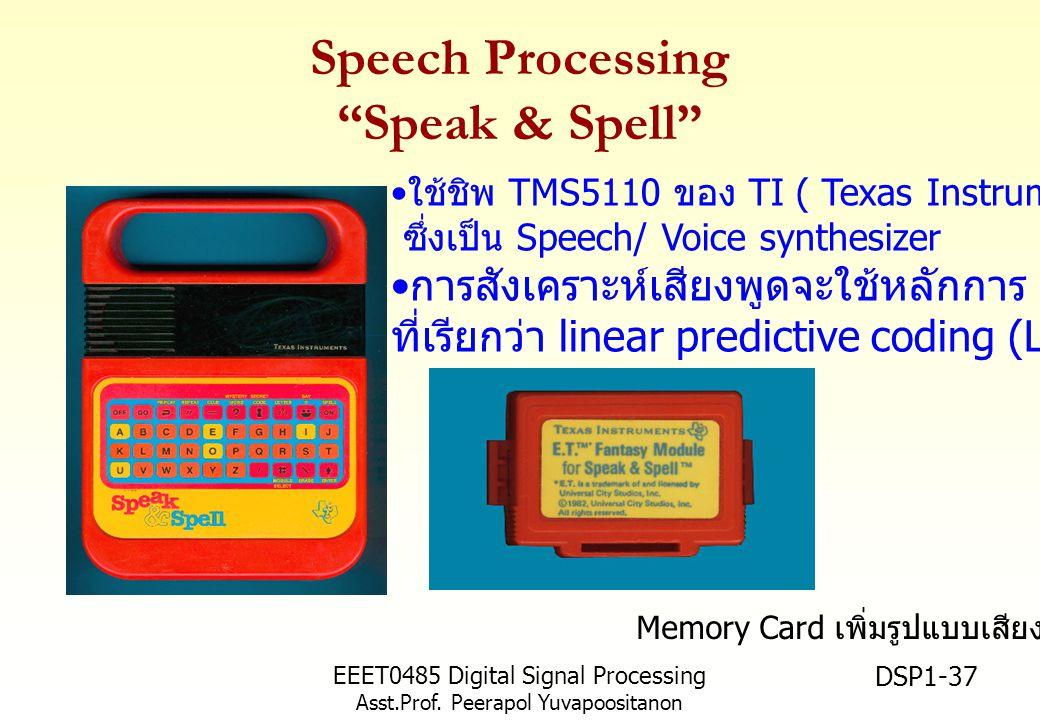 Speech Processing Speak & Spell
