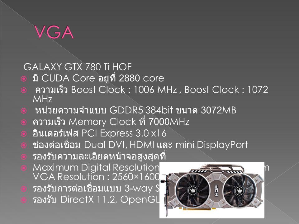 VGA GALAXY GTX 780 Ti HOF มี CUDA Core อยู่ที่ 2880 core