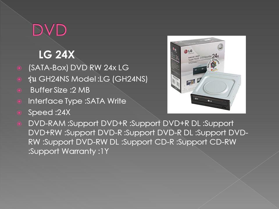 DVD LG 24X (SATA-Box) DVD RW 24x LG รุ่น GH24NS Model :LG (GH24NS)