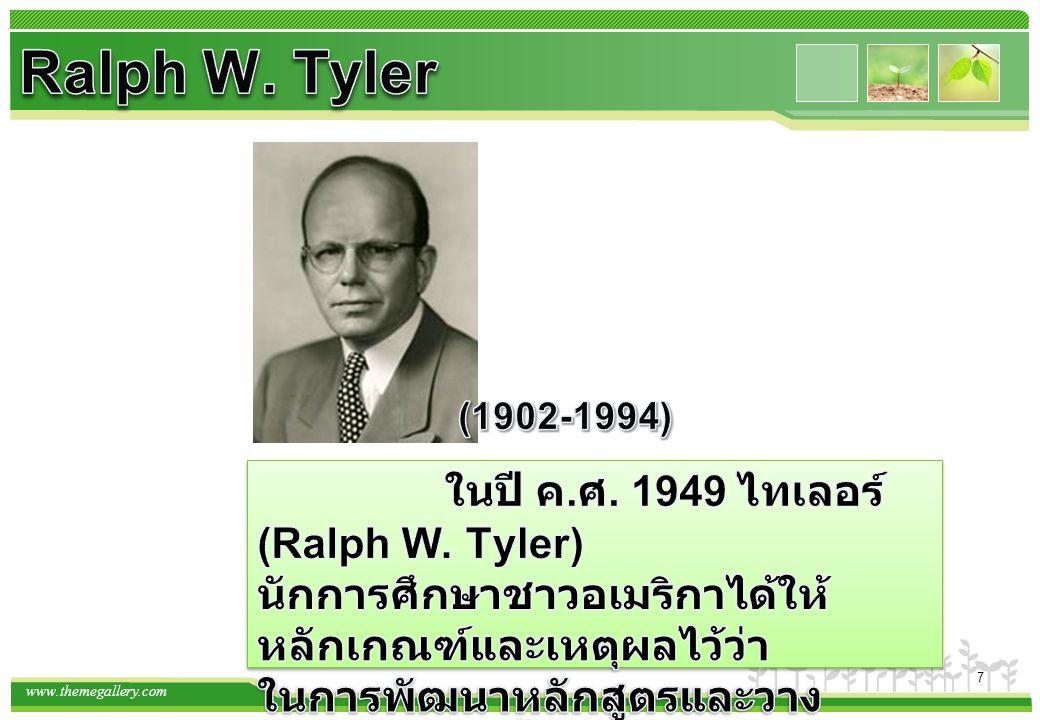 Ralph W. Tyler (1902-1994)