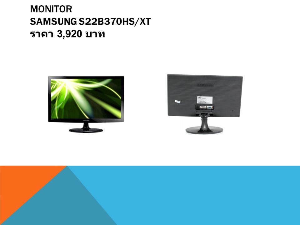 Monitor SAMSUNG S22B370HS/XT ราคา 3,920 บาท