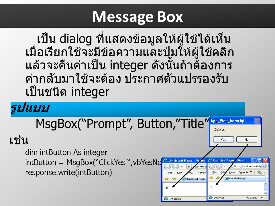 MsgBox( Prompt , Button, Title )