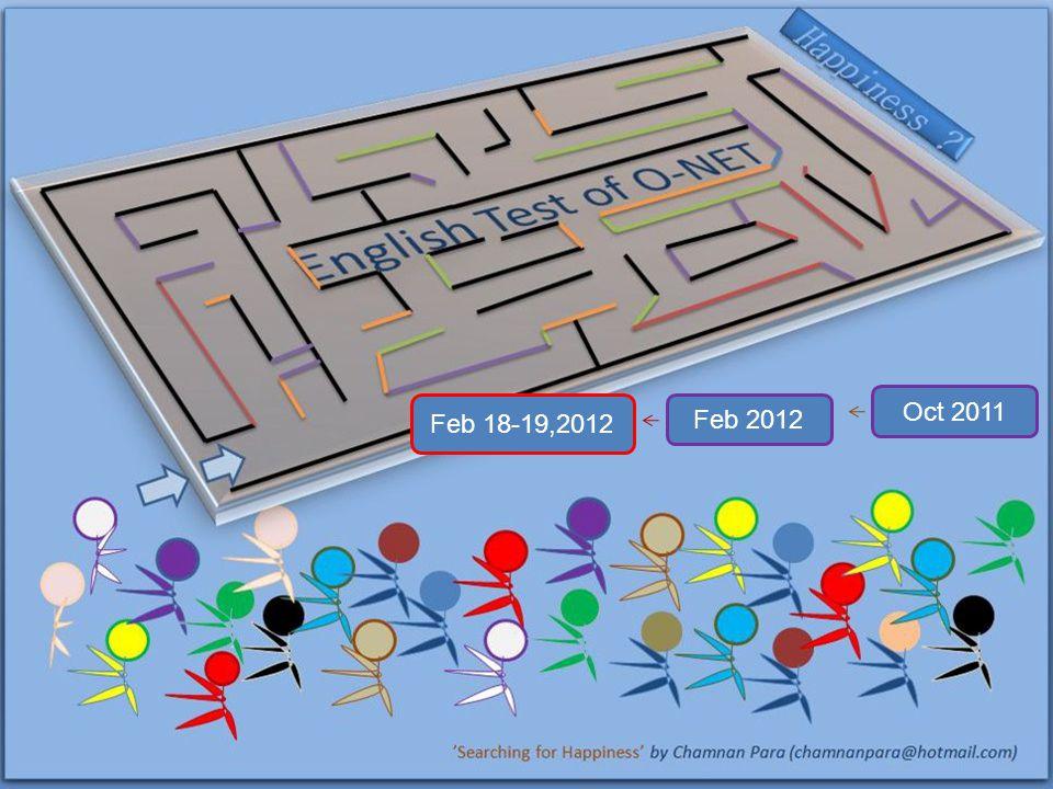Oct 2011 Feb 18-19,2012 Feb 2012