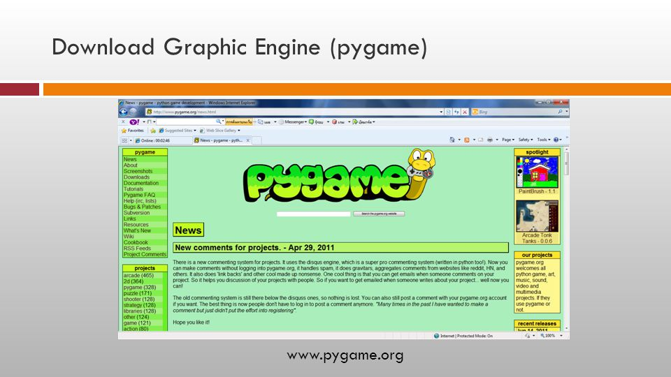 Download Graphic Engine (pygame)
