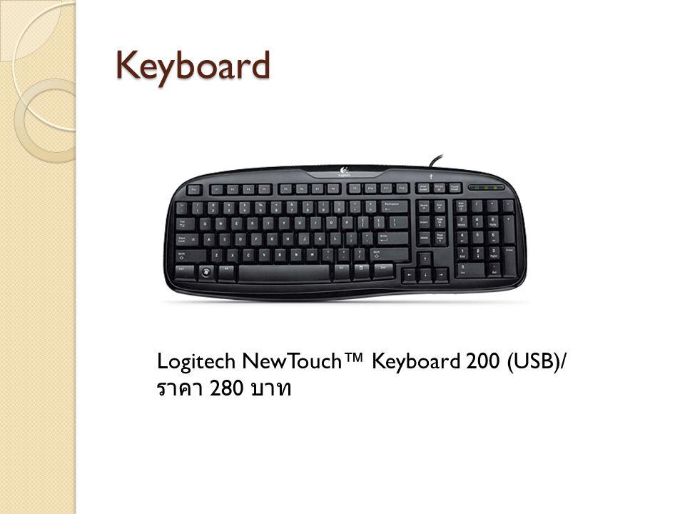 Keyboard Logitech NewTouch™ Keyboard 200 (USB)/ ราคา 280 บาท