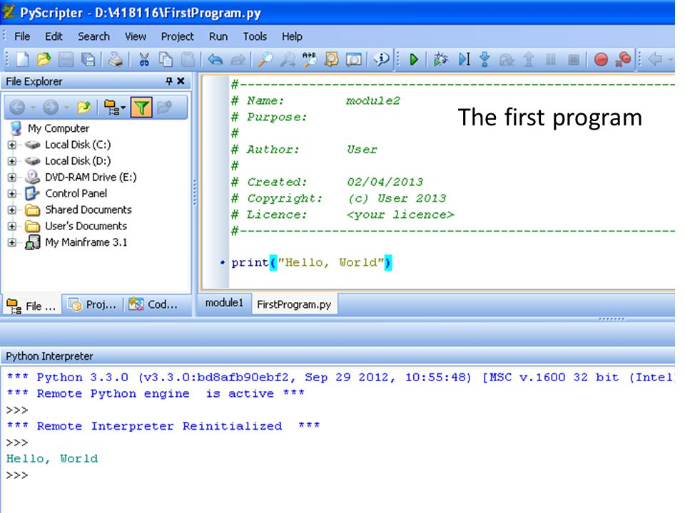The first program