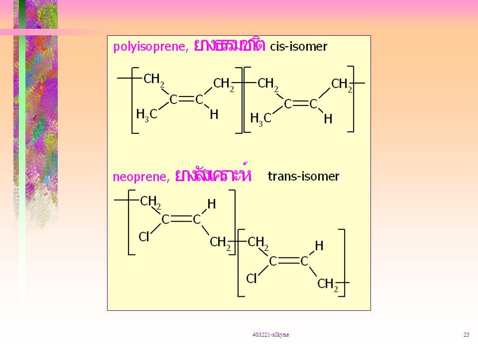 403221-alkyne