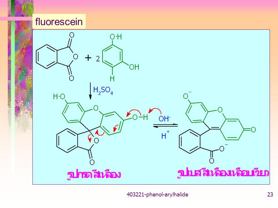 fluorescein 403221-phenol-arylhalide