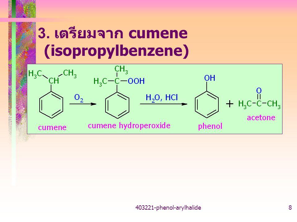 3. เตรียมจาก cumene (isopropylbenzene)
