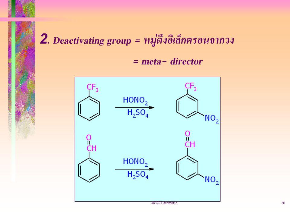2. Deactivating group = หมู่ดึงอิเล็กตรอนจากวง = meta- director