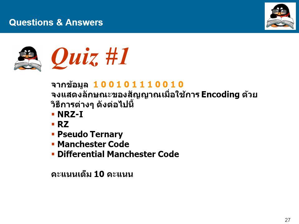 Quiz #1 Questions & Answers จากข้อมูล 1 0 0 1 0 1 1 1 0 0 1 0