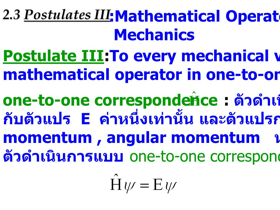 :Mathematical Operators in Quantum Mechanics