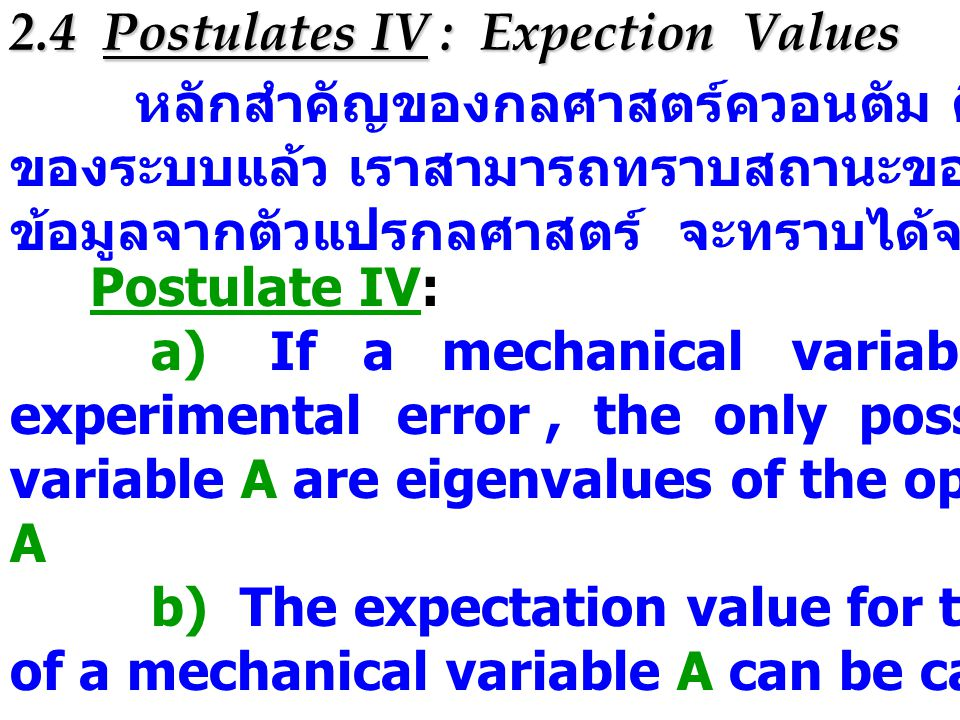 2.4 Postulates IV : Expection Values