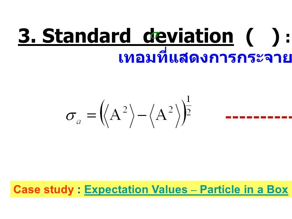 3. Standard deviation ( ) :