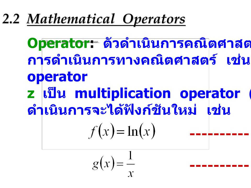 2.2 Mathematical Operators