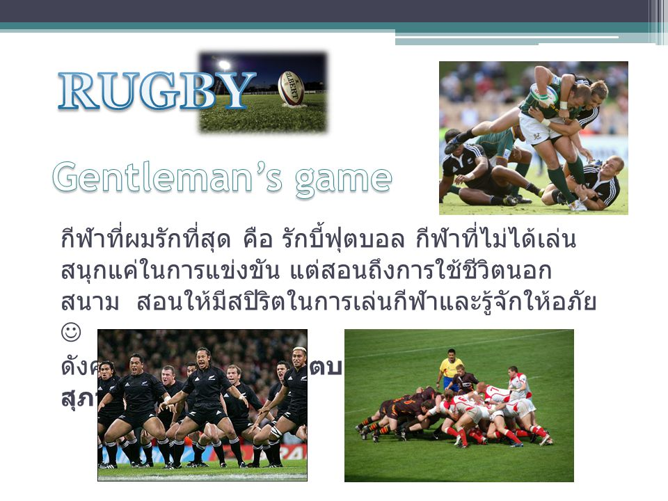 RUGBY Gentleman's game