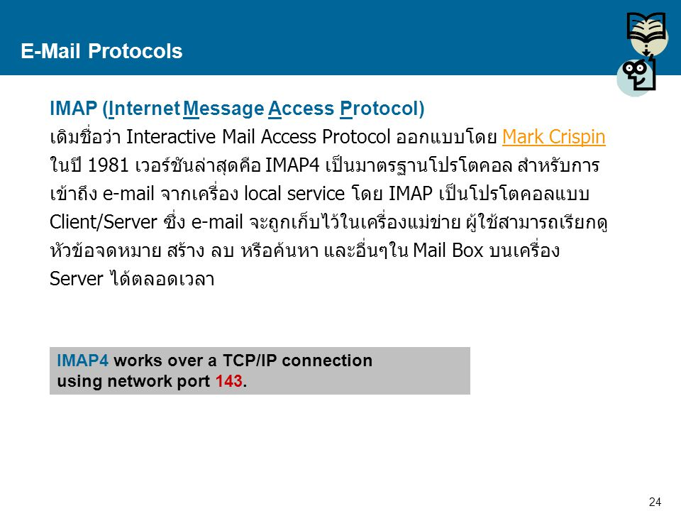 E-Mail Protocols IMAP (Internet Message Access Protocol)
