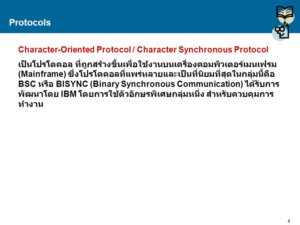 Protocols Character-Oriented Protocol / Character Synchronous Protocol