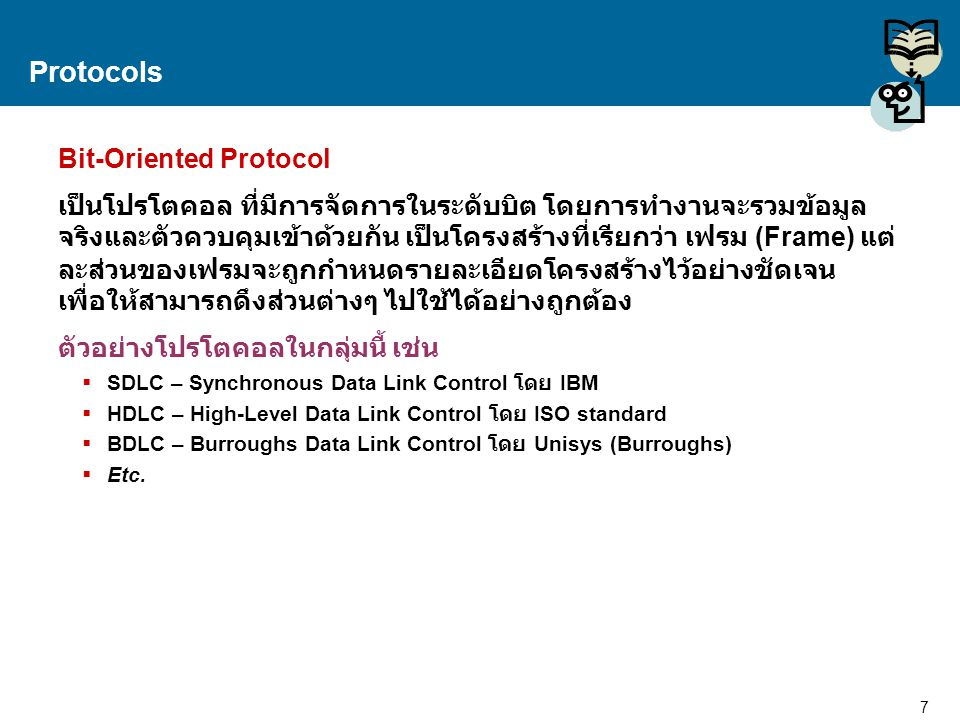 Protocols Bit-Oriented Protocol