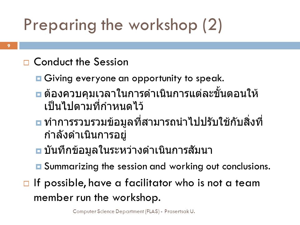 Preparing the workshop (2)