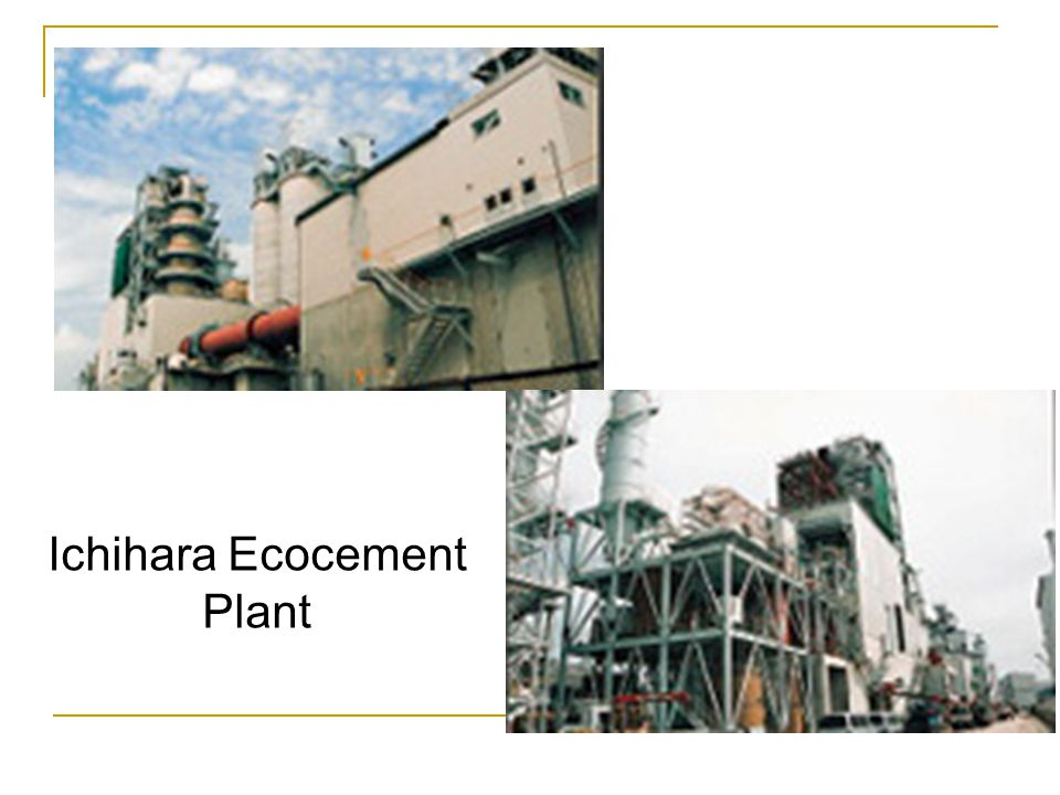 Ichihara Ecocement Plant