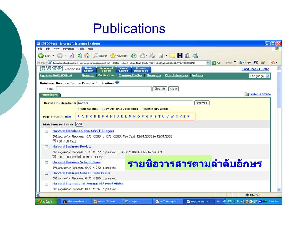 Publications รายชื่อวารสารตามลำดับอักษร