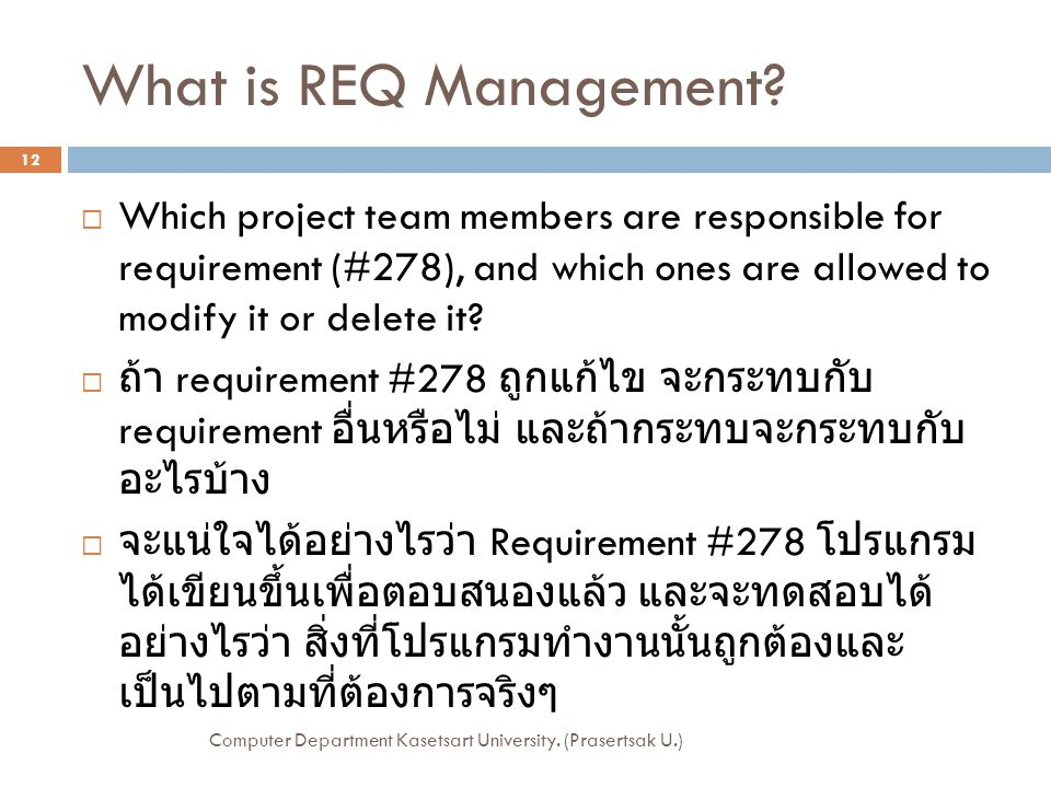 What is REQ Management Which project team members are responsible for requirement (#278), and which ones are allowed to modify it or delete it