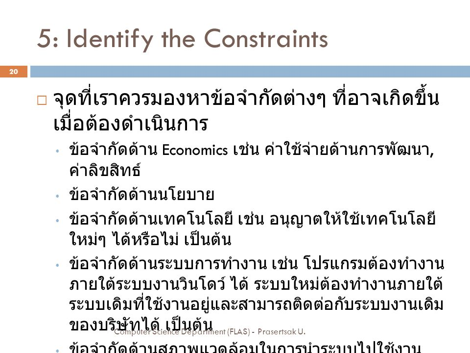 5: Identify the Constraints