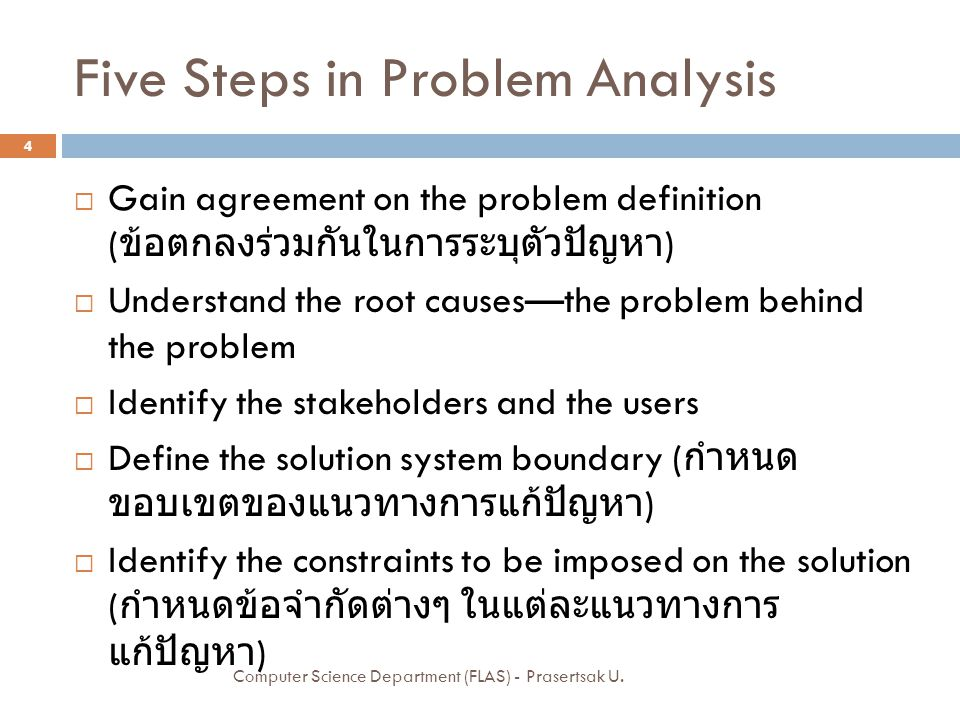 Five Steps in Problem Analysis