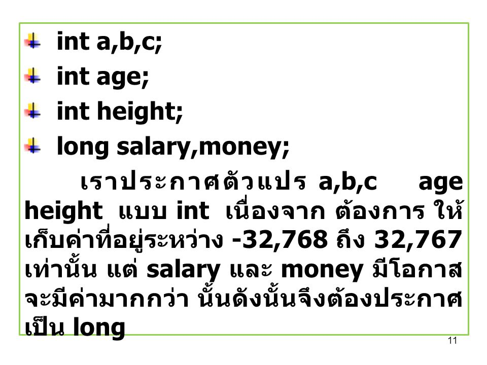 int a,b,c; int age; int height; long salary,money;