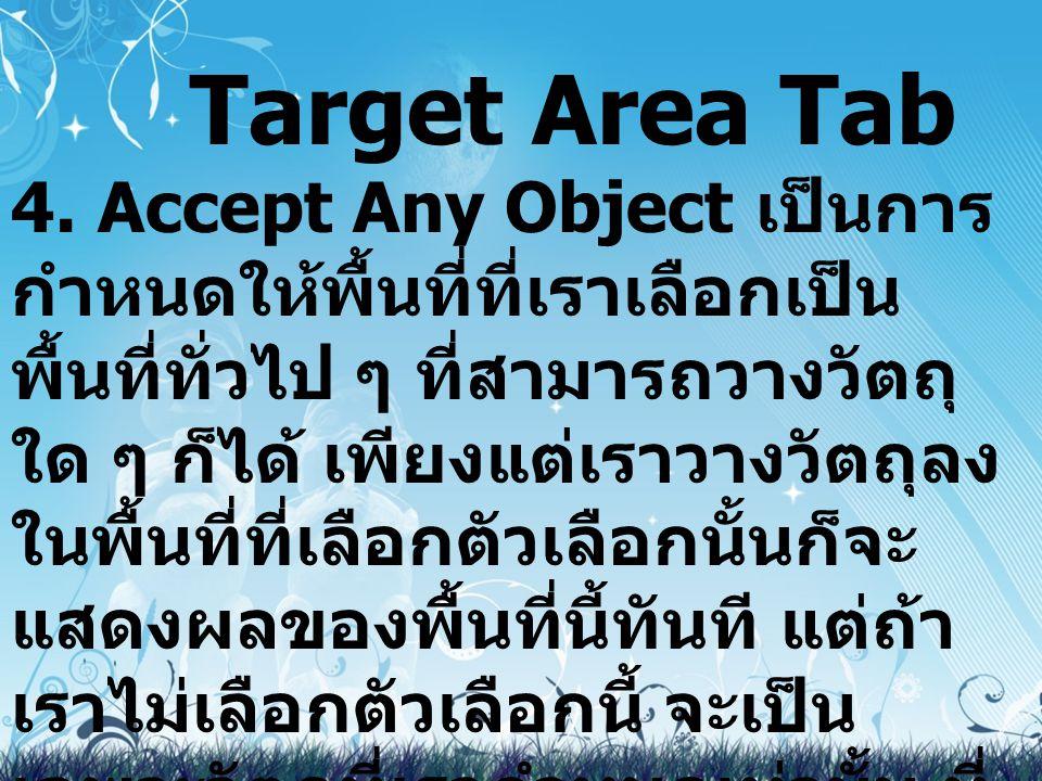 Target Area Tab