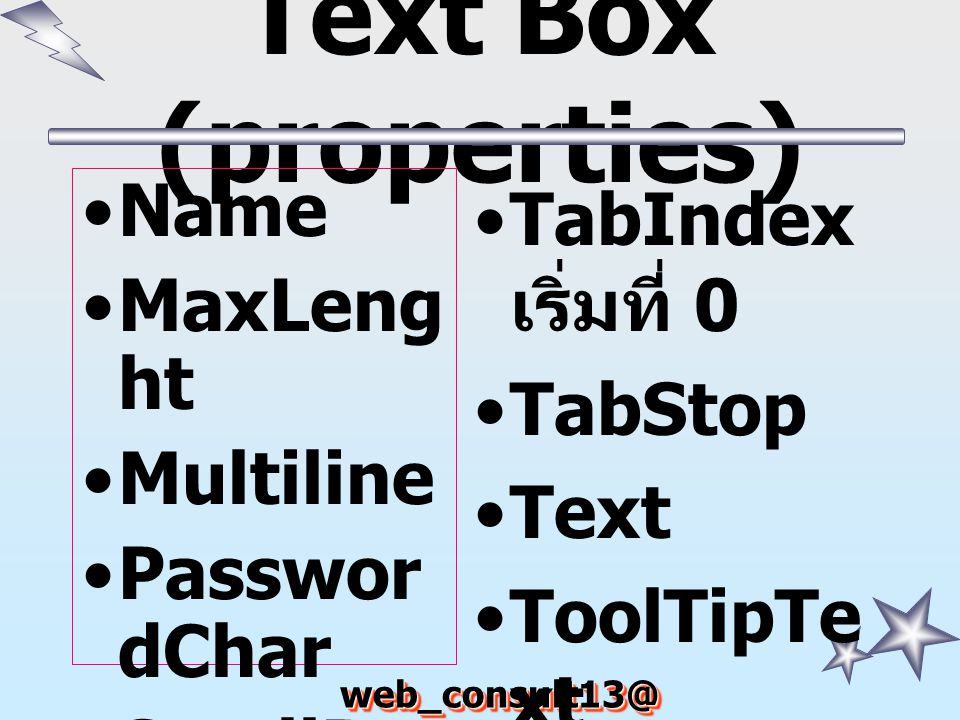 Text Box (properties) Name MaxLenght Multiline PasswordChar ScrollBars