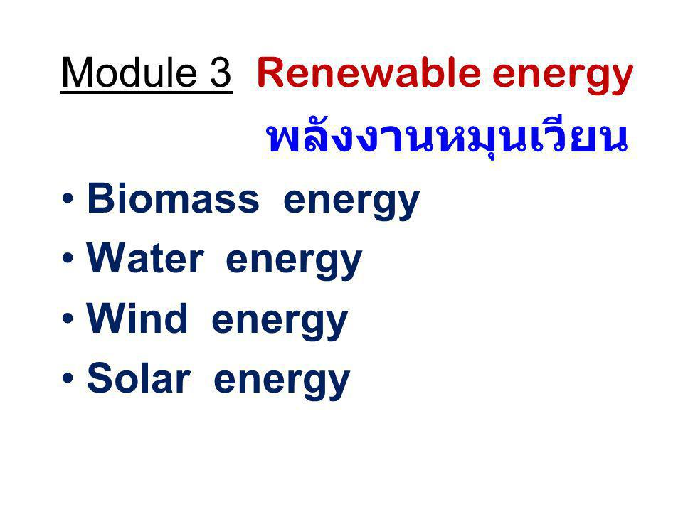 Module 3 Renewable energy