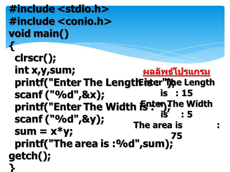 Enter The Length is : 15 Enter The Width is : 5 The area is : 75