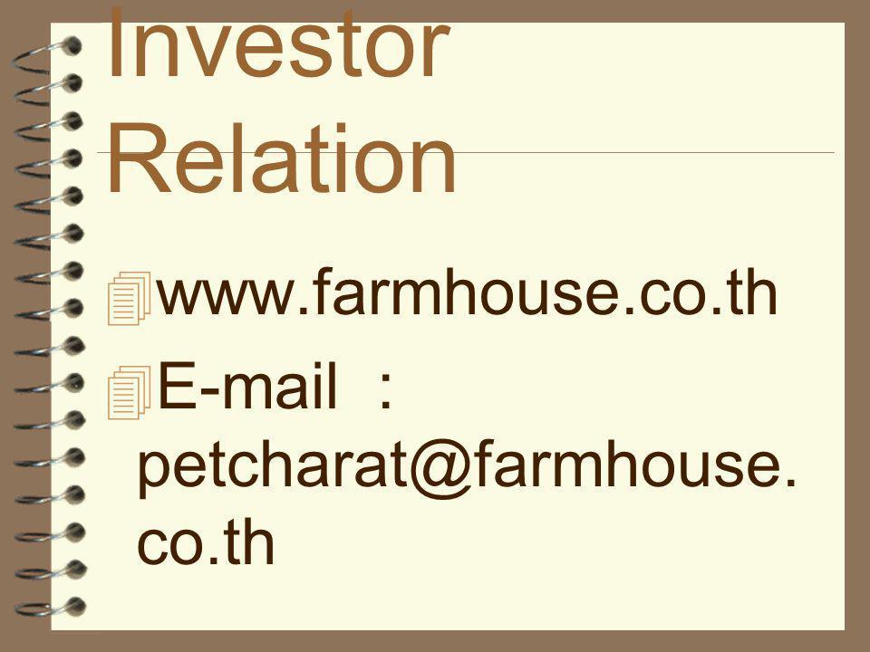 Investor Relation www.farmhouse.co.th