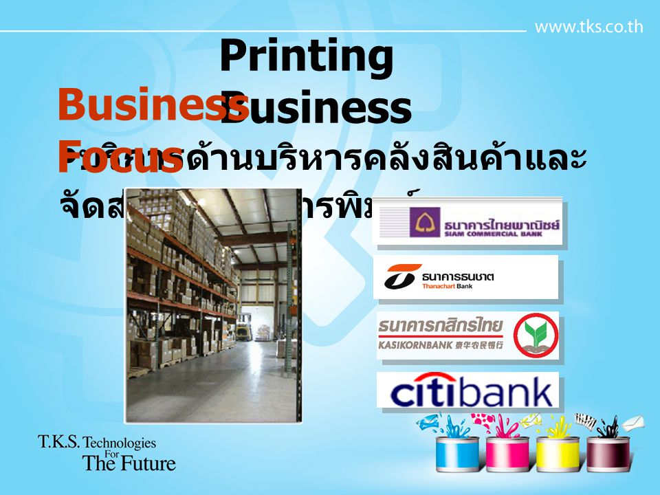 Printing Business Business Focus