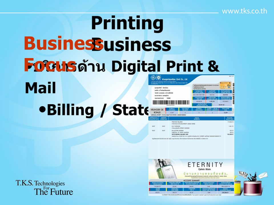 Printing Business Business Focus บริการด้าน Digital Print & Mail