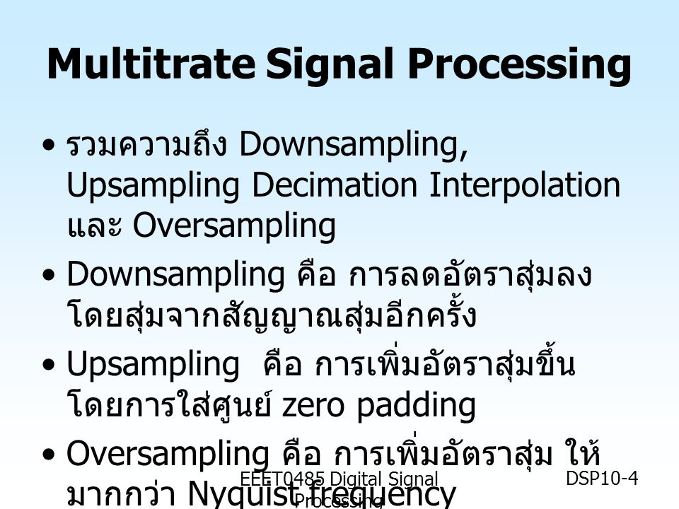 Multitrate Signal Processing