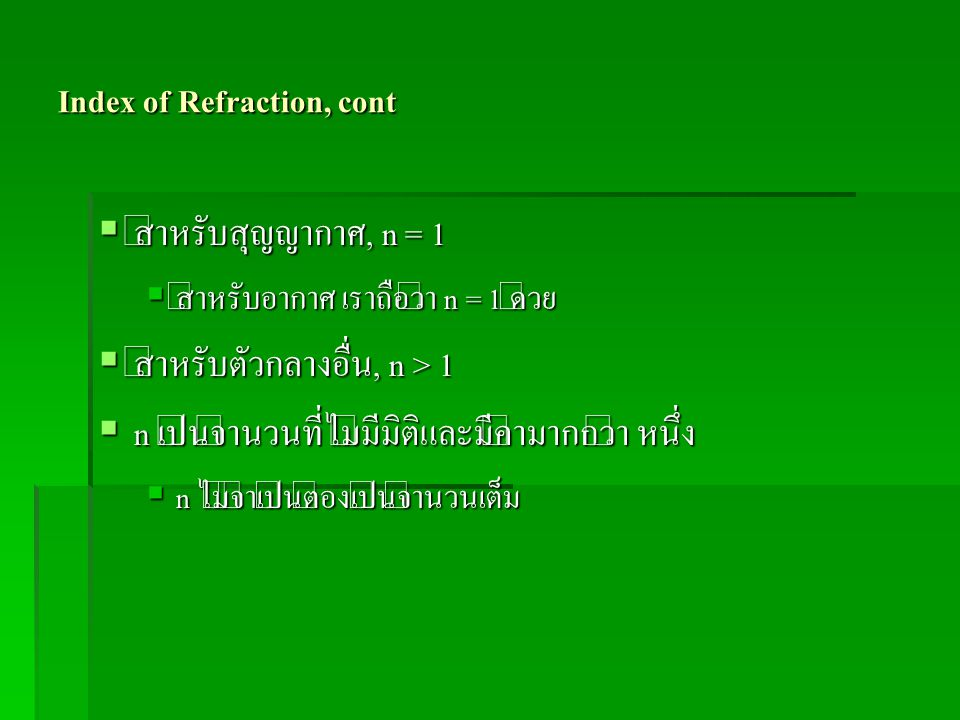 Index of Refraction, cont