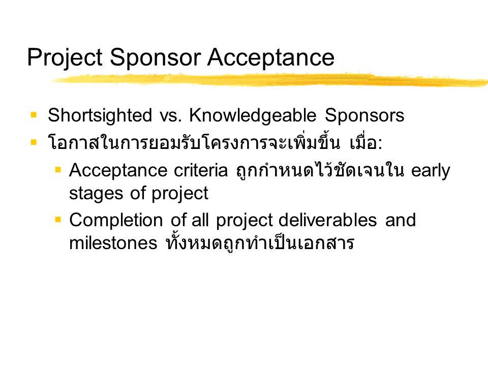 Project Sponsor Acceptance